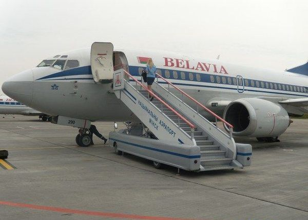 BelaviaLivery